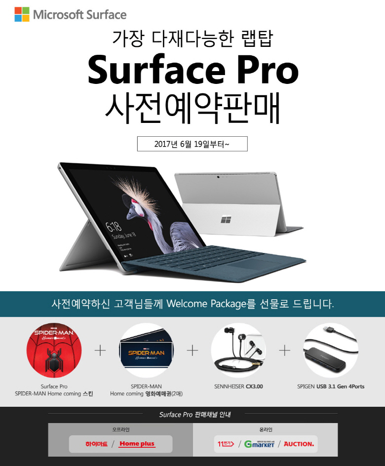 surface_pro4