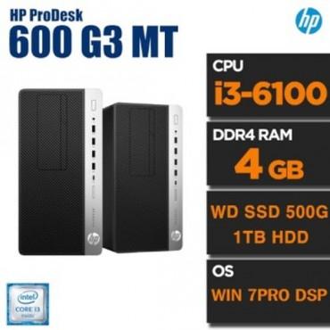 [HP] HP HP Prodesk 600 G3 MT i3-6100 4GB /WD SSD500GB/1TB WIN 7PRO DSP개봉설치