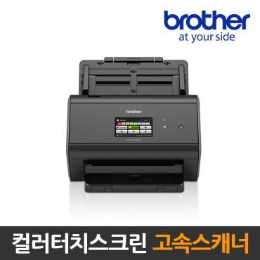 [브라더] ADS-2800W