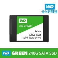 Green SSD 240GB TLC