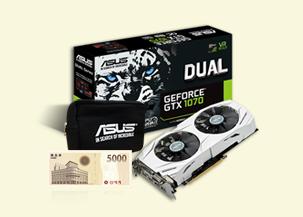 ASUS GTX1070 DUAL 구매시^신세계 상품권 5천원권 증정