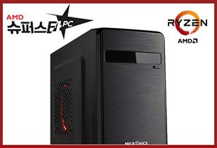 [AMD] 슈퍼스타PC NO.19 (인터넷사무용/R3 2200G/4G/120G/Vega8)